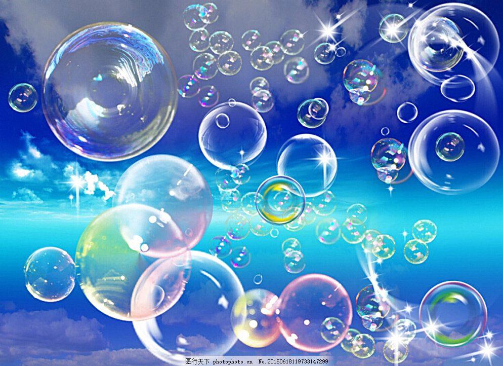 泡泡分图层素材全集图片图片
