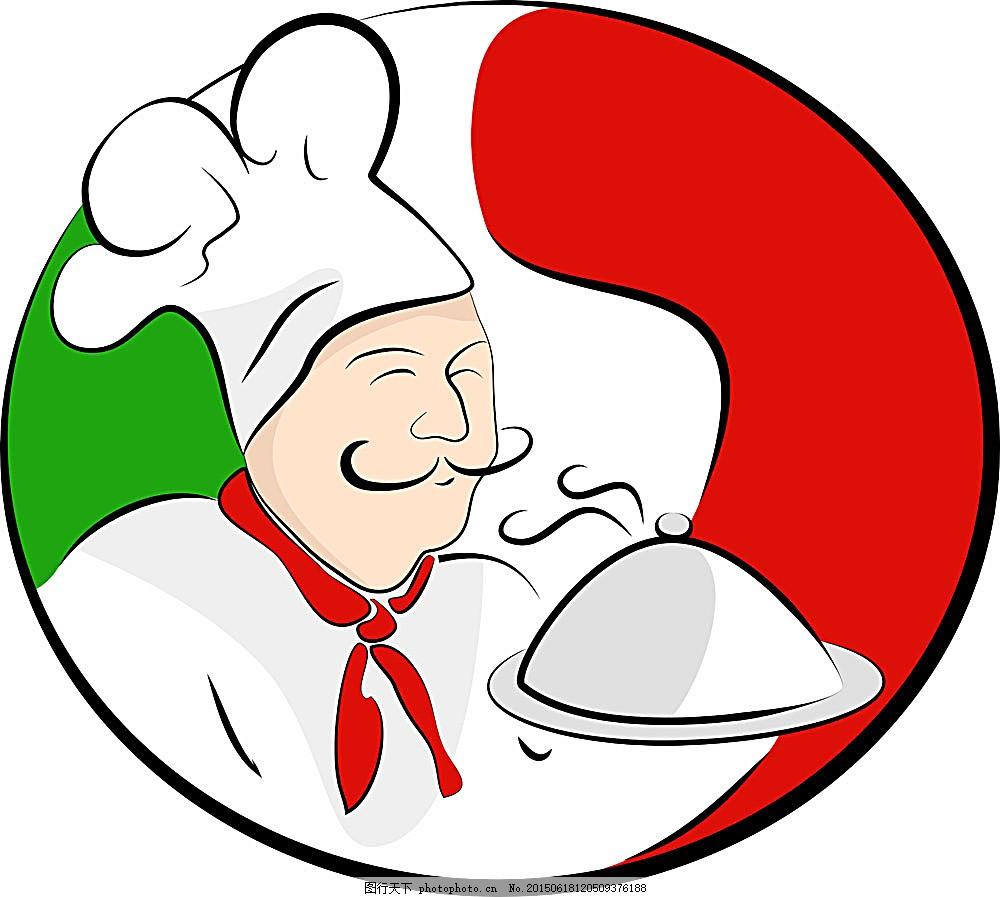 卡通厨师 厨师漫画 披萨 披萨标志 披萨图标 意大利披萨 披萨美食