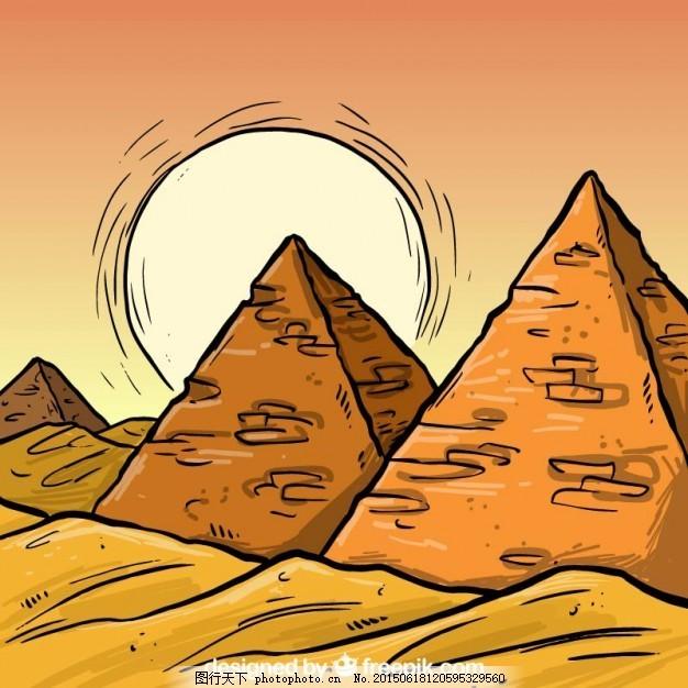 手绘埃及金字塔
