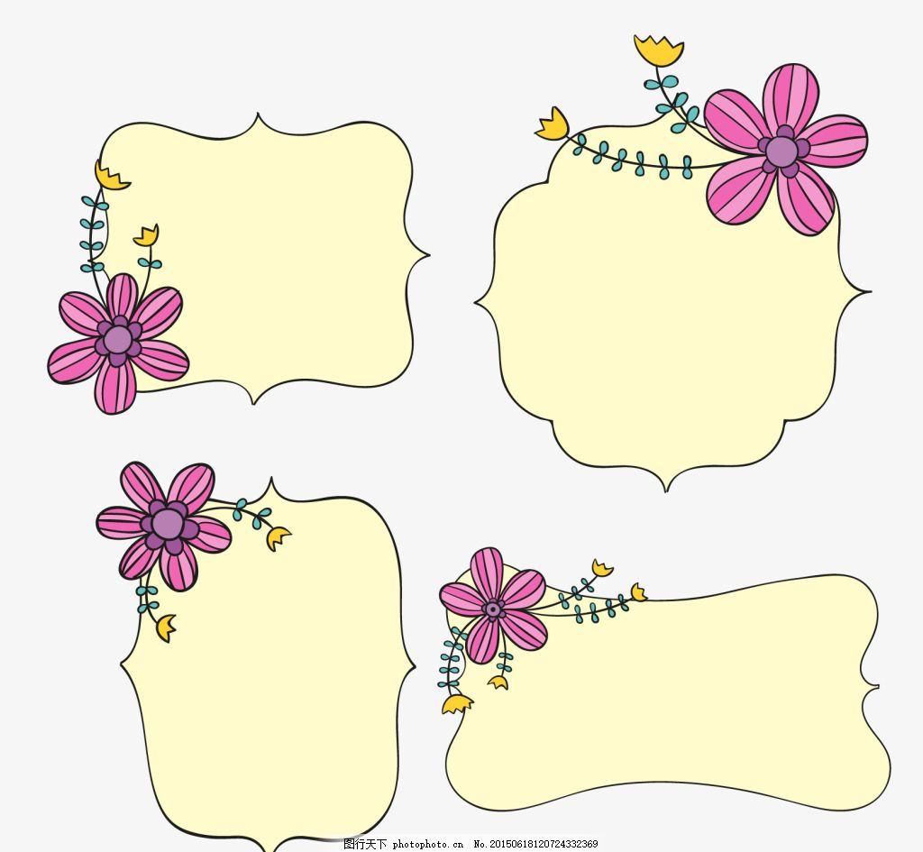 手绘花卉贴纸包 花卉边框 白色