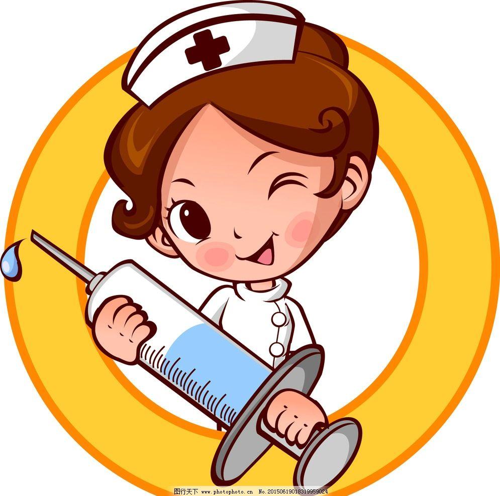 小护士卡通动漫插画 医院 医护人员 针 可爱小护士 和谐 友善