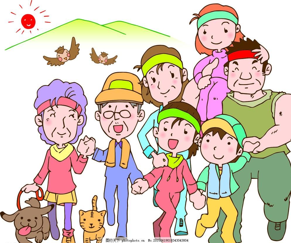 幸福家庭 快乐出游 幸福一家人 卡通 人物 卡通人物 广告设计图片