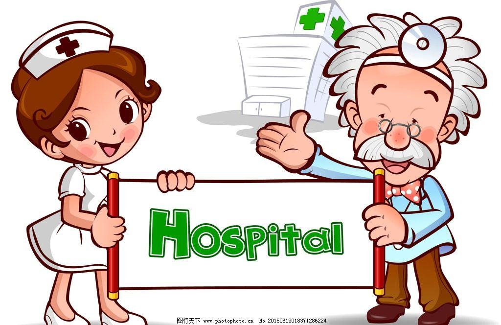 日韩卡通可爱q版救护车 医生 大夫背景宣传像抢救人物可爱卡通医生