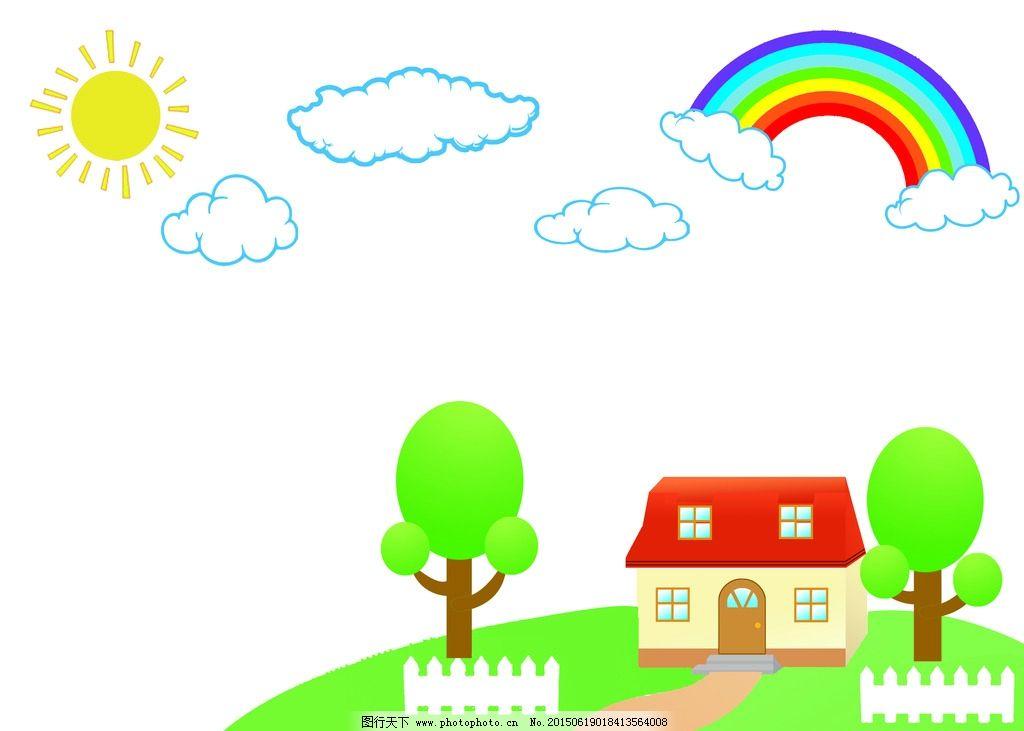彩虹 房子 云朵 树 卡通 设计 动漫动画 风景漫画 300dpi psd