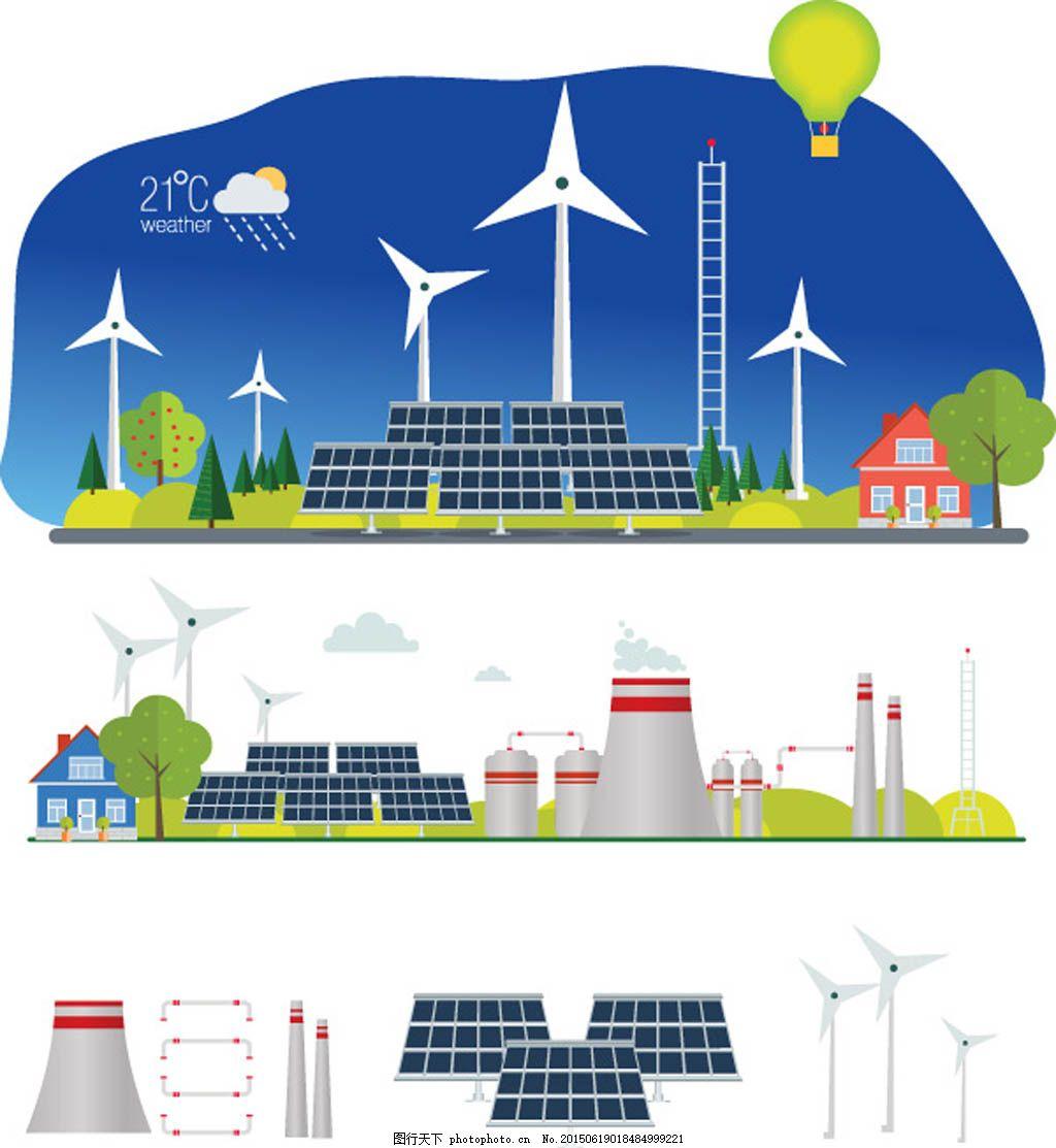 扁平化 风景 工业 扁平 工业区 城市 汽车 建筑 天空 树 天气 海报 绿