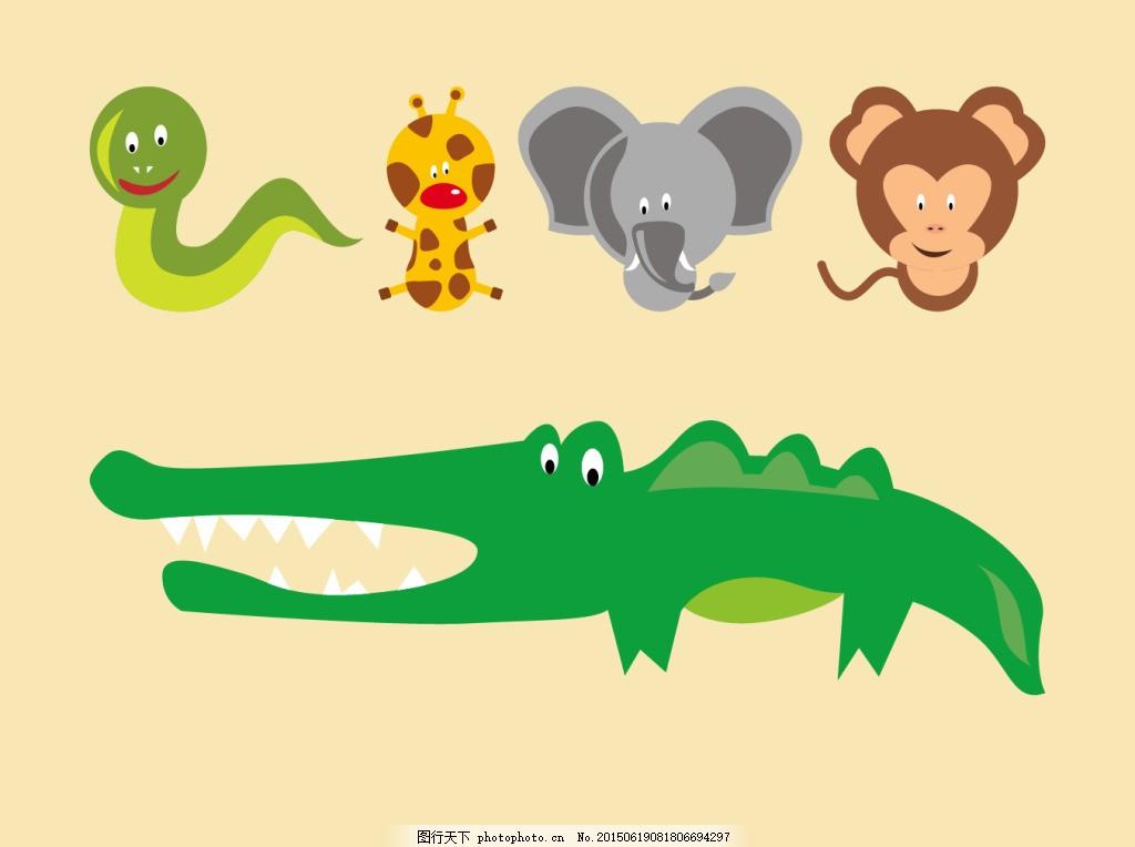 野生卡通动物