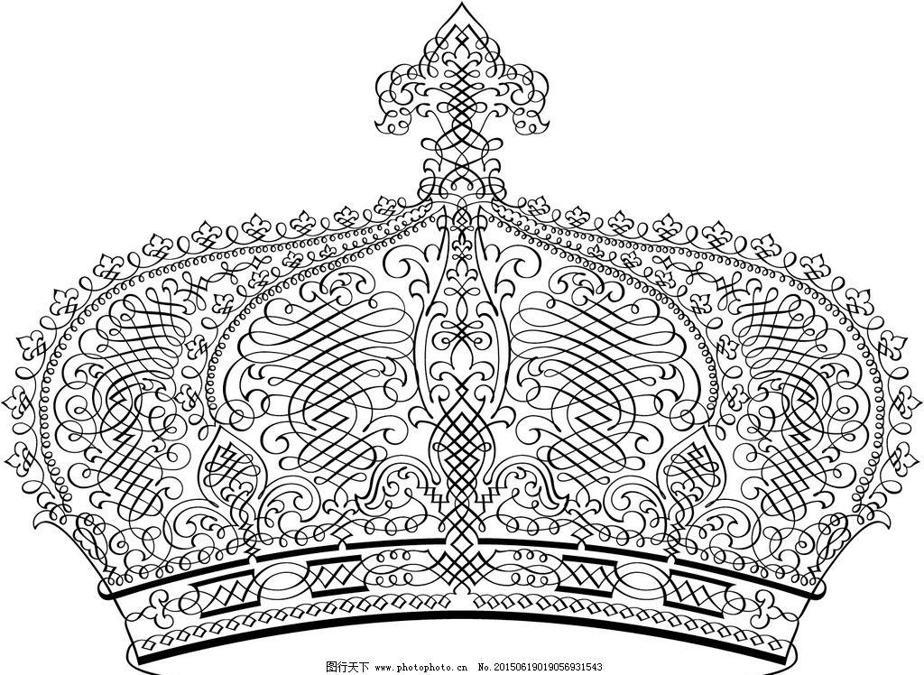 手绘皇冠简笔画带字