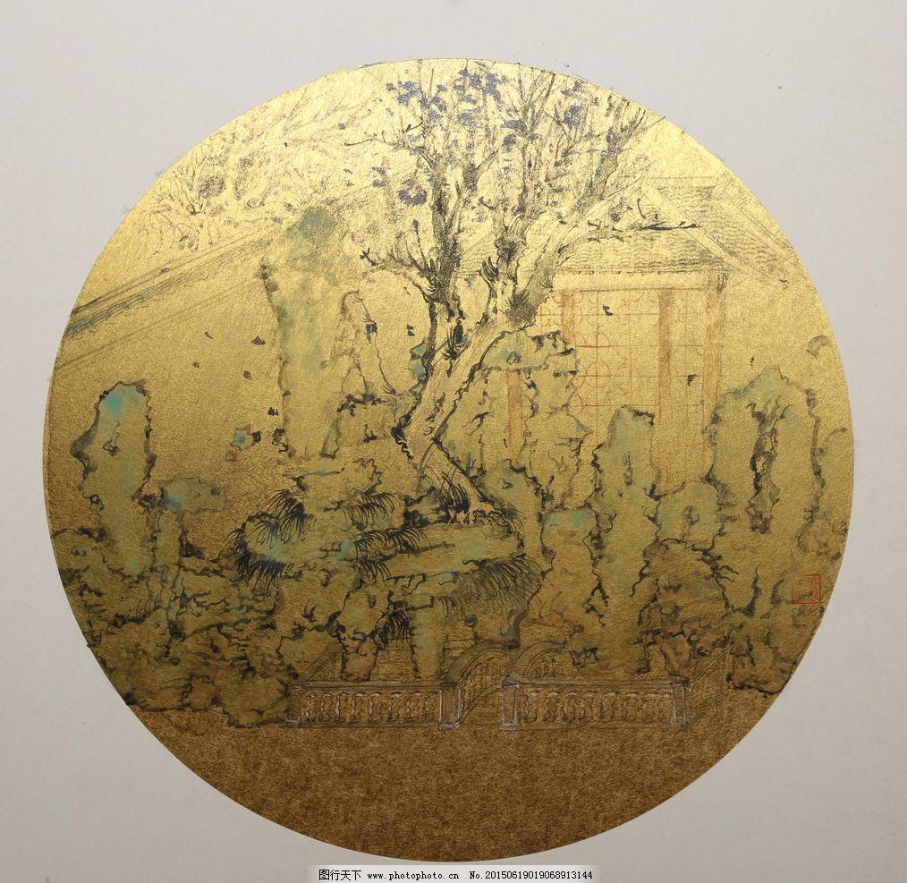 石林 写意画 工笔画 艺术画 团扇画 古画 国画 设计 文化艺术 绘画