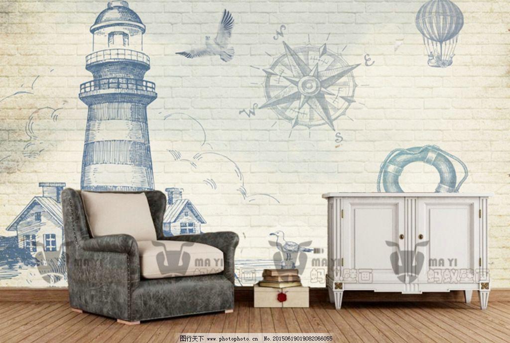 手绘航海灯塔图片