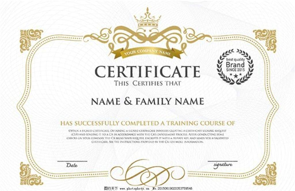 欧式花纹边框 荣誉证书