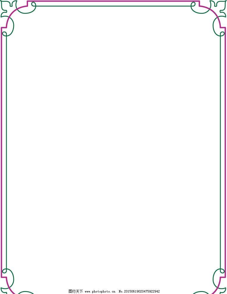 花纹 相框 边框 设计 壁画 墙纸花卉素材专辑 设计 底纹边框 边框相框