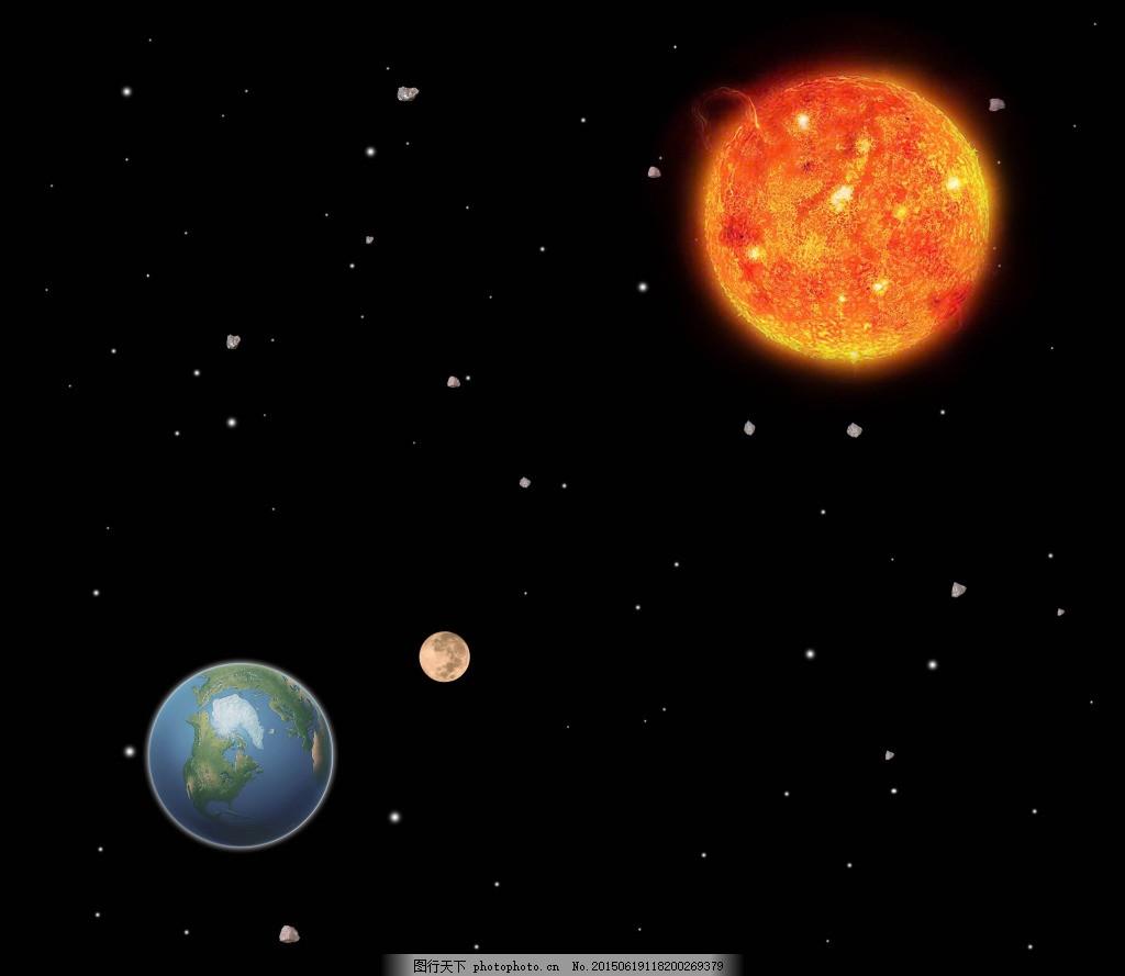 星空 地球 月球 太阳 黑色