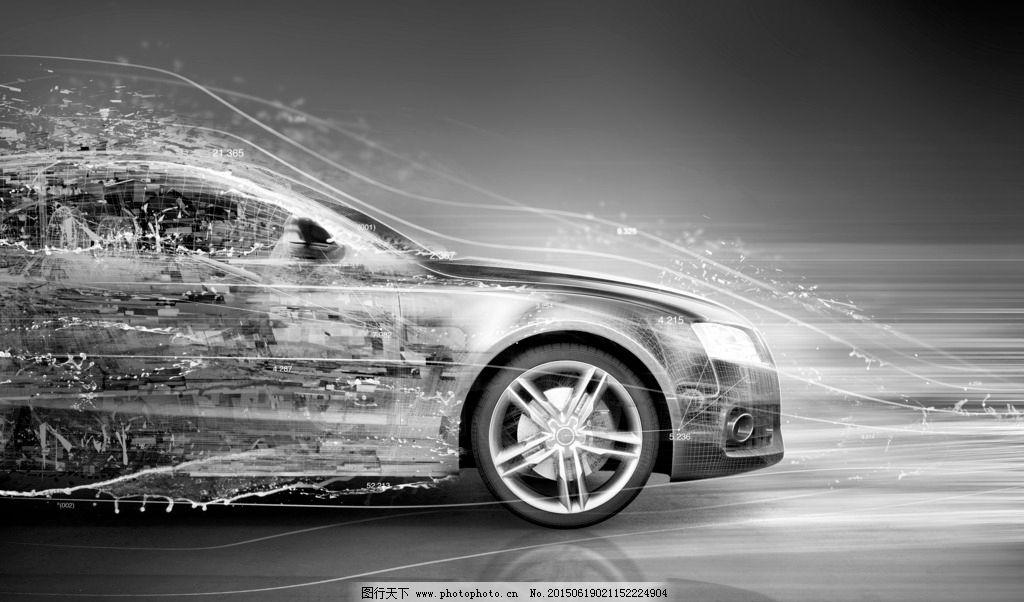 炫酷汽车图片