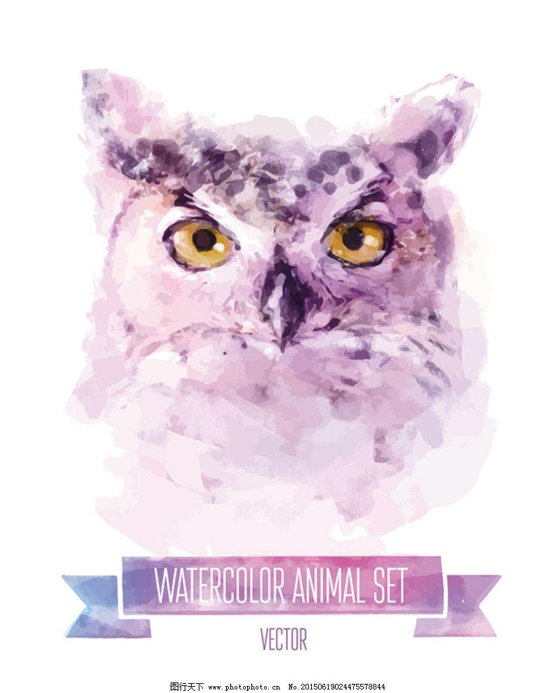 水彩动物 动物水彩画 卡通水彩
