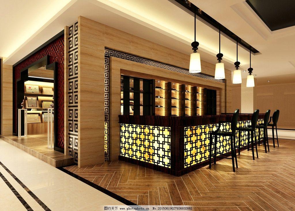 中式风格木纹贴图