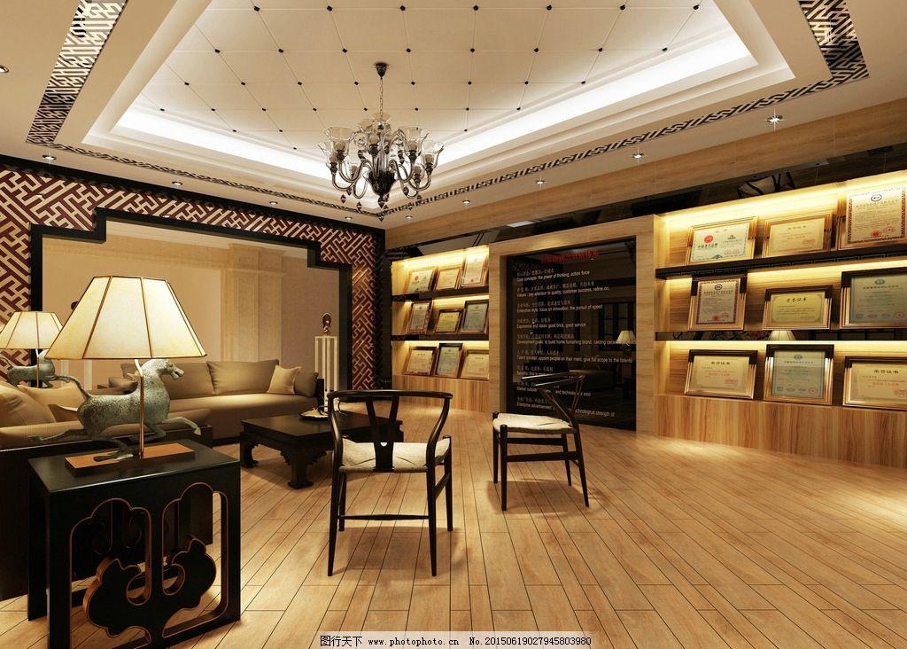 中式客厅 木地板 木纹瓷砖地板