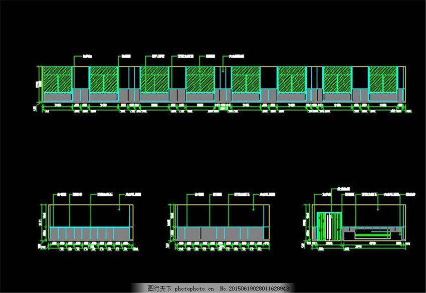 图书馆立面图CAD图纸台账图纸变更图片
