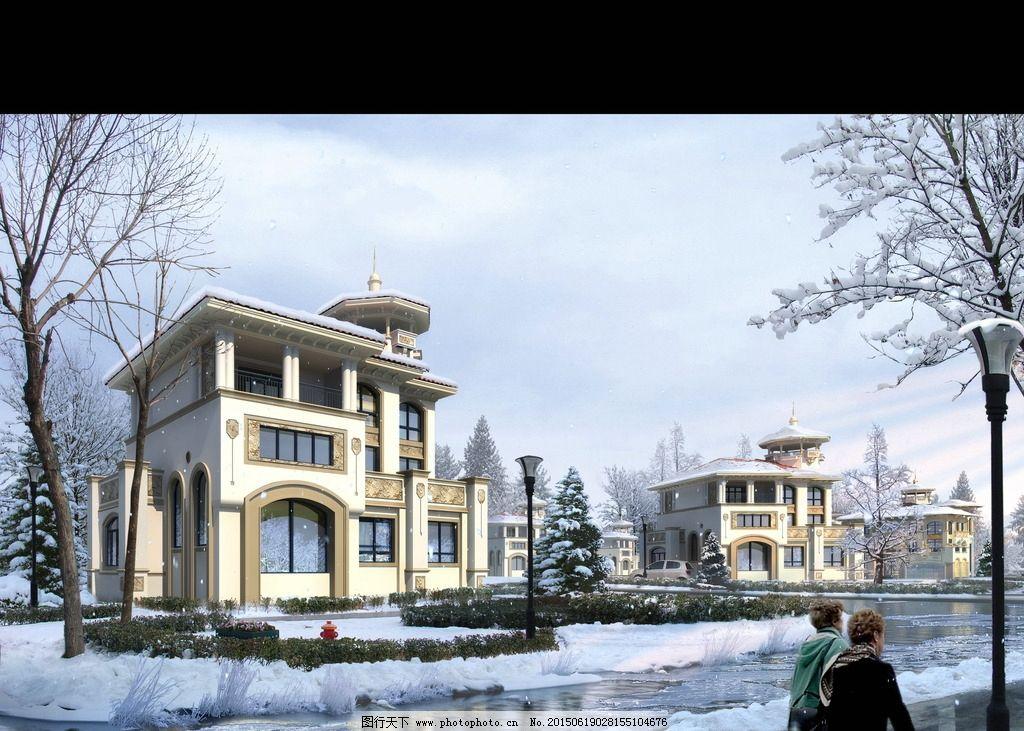 别墅景观雪景图图片