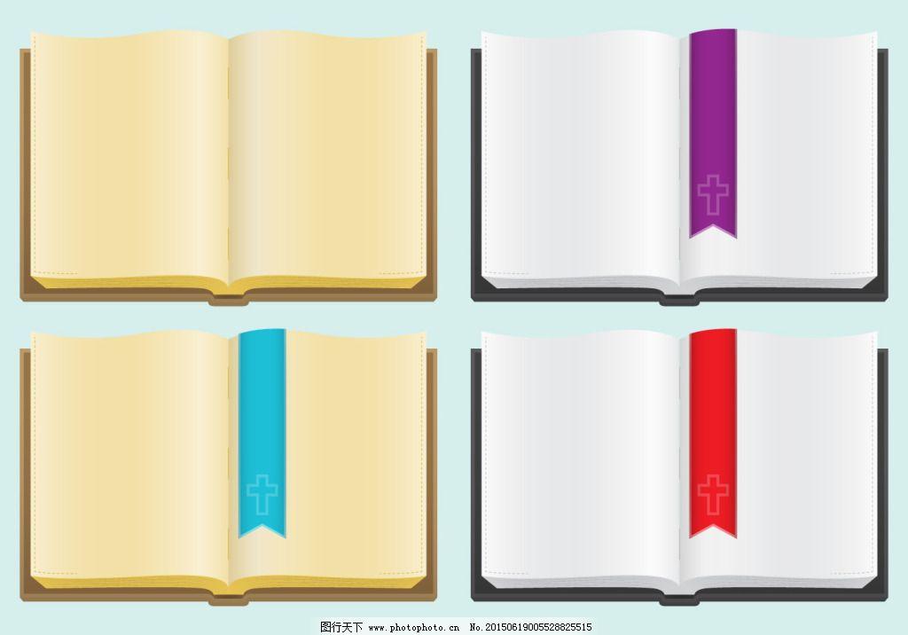 书本简笔画装饰