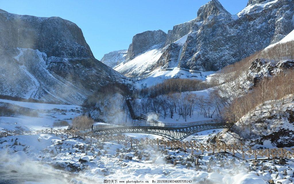 冰天雪地 雪山 雪景 冬天的风景