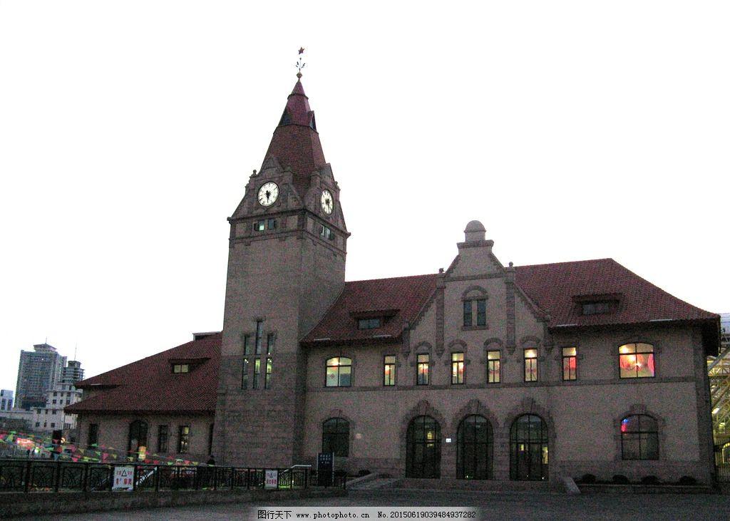 青岛 老火车站 欧式建筑 德国租界 旅行 青岛 摄影 建筑园林 建筑摄影