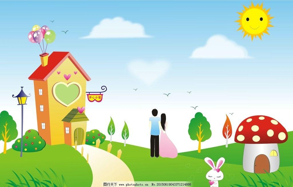 手绘卡通风景 卡通 卡通情侣 情侣背影 浪漫 唯美意境图 卡通蘑菇房