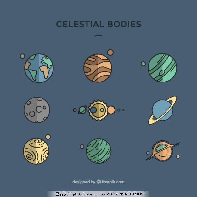 图标 地球 月球 太空 星系 行星 太阳 系统 太阳能系统 土星 火星