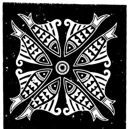 鱼虾纹样 传统图案_0081 设计素材 动物图案 装饰图案 书画美术