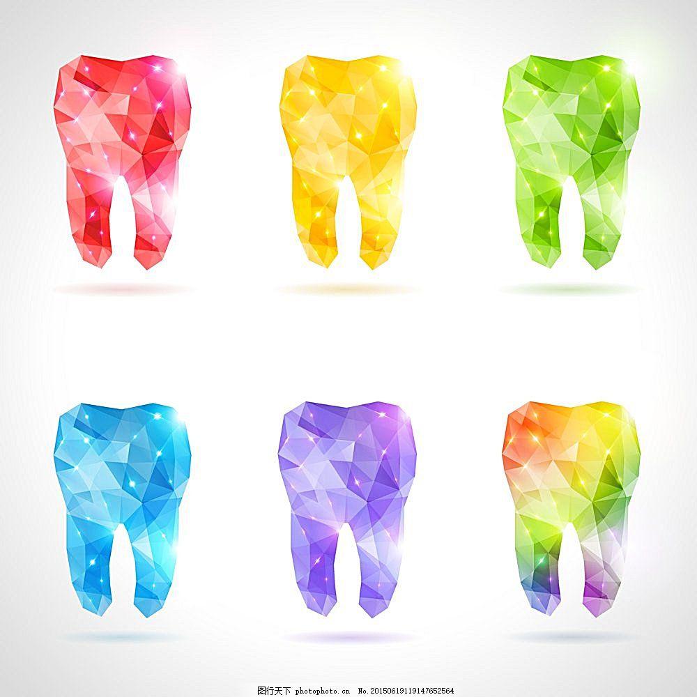 各种颜色的牙齿低聚设计 低聚设计素材 地图 元素 立体 其他 生活百科