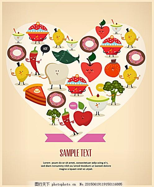 蔬菜食物海报 卡通水果 西兰花 蛋糕 辣椒 草莓 冰淇淋 其他模板