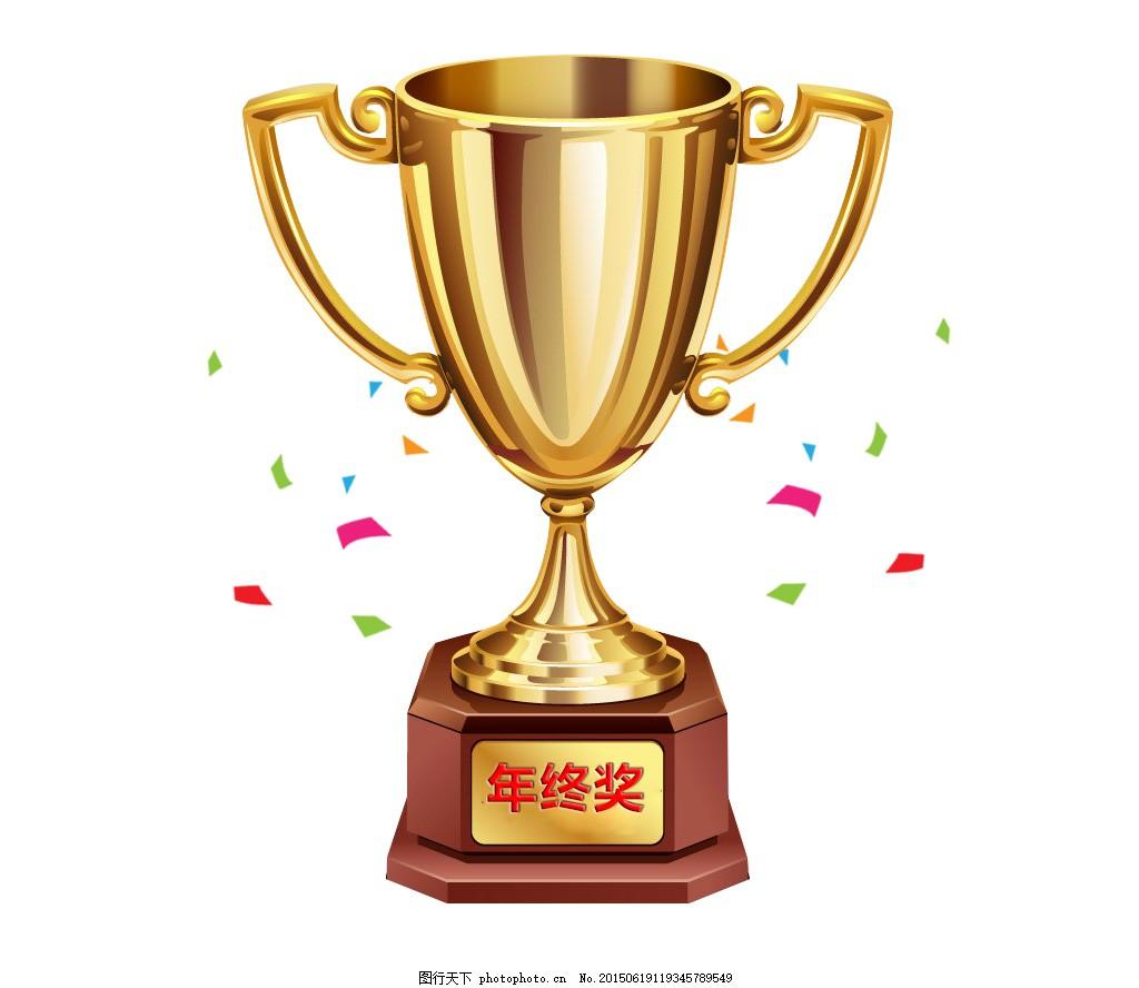 奖杯元素 奖杯 金色 年终奖 漂浮元素 psd 白色