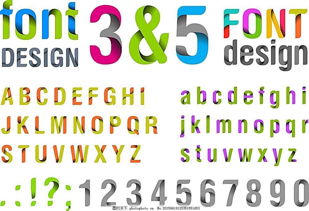 26个英文字母设计 数字设计 彩色英文字 喜庆字体 英文字母字体