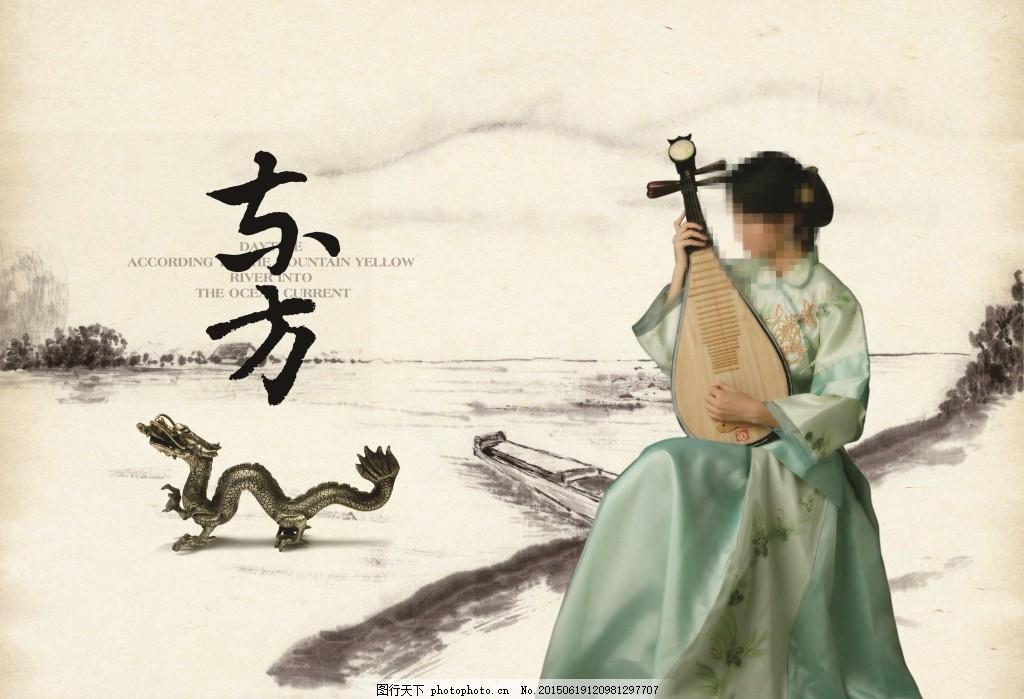 弹琵琶女子