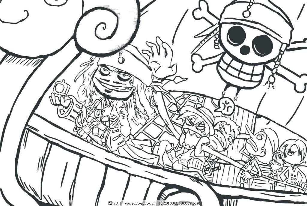 海贼王 动漫 动画 人物 漫画 人物剪影 动漫动画