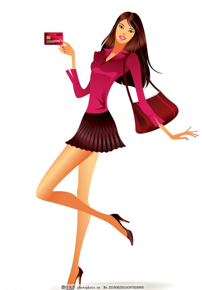 手绘少女 女孩 女人 轮廓 身材 苗条 修长 好身材 模特 时尚美女