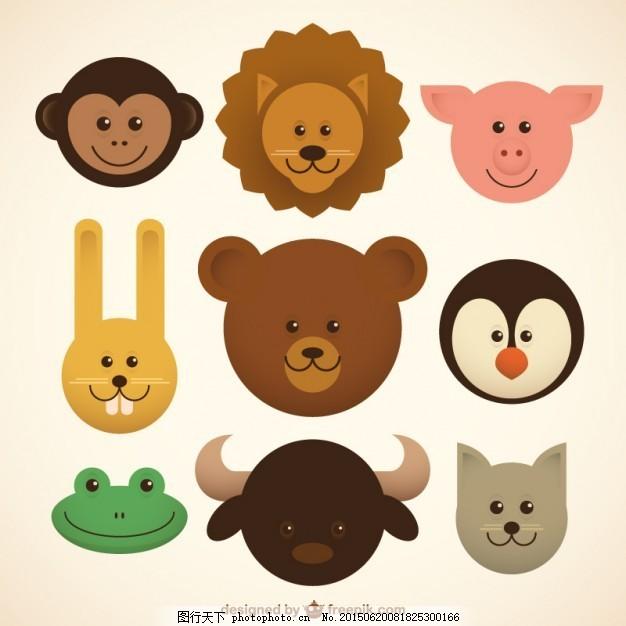 小动物图标 婴儿 猫 狮子 猴子 可爱 熊猪甜兔头 公牛