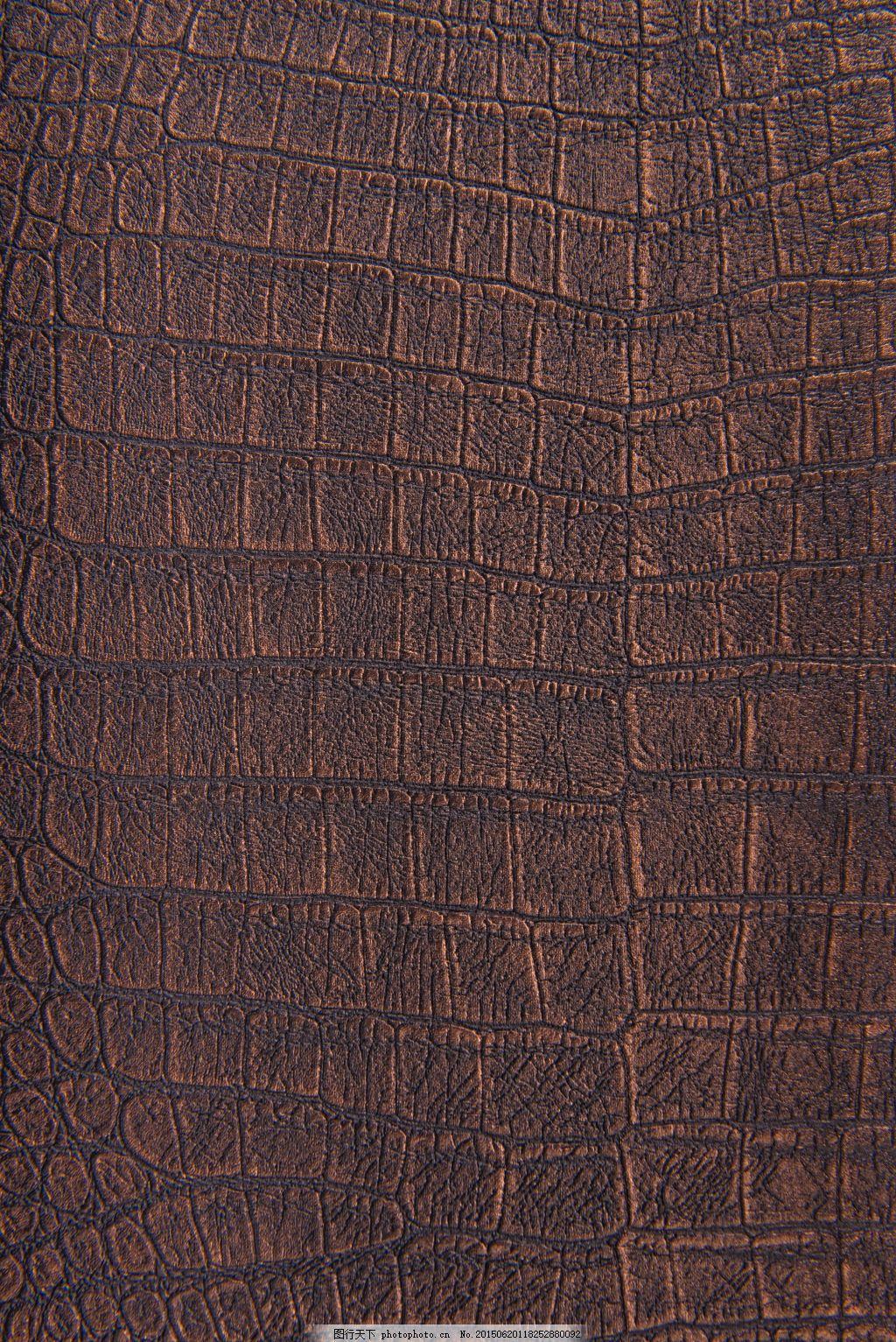 皮革纹理背景 动物毛皮 磨砂皮革 真皮 皮质背景 皮质纹理 皮革材质