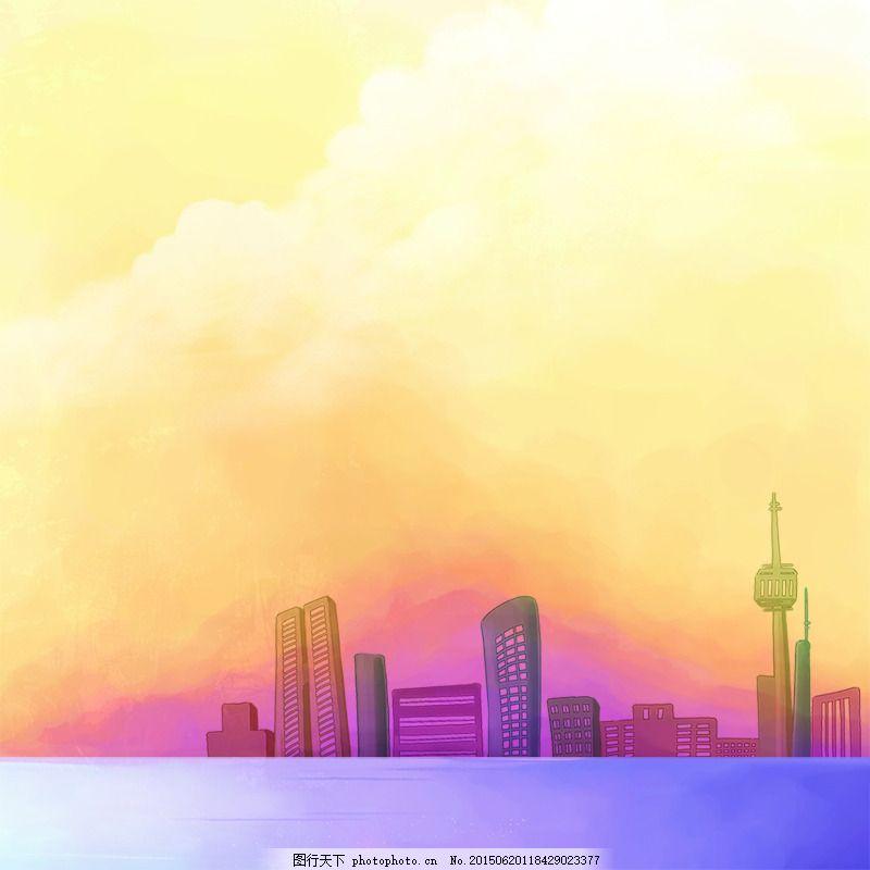 手绘简约建筑背景 手绘背景 城市背景 城市建筑 黄色