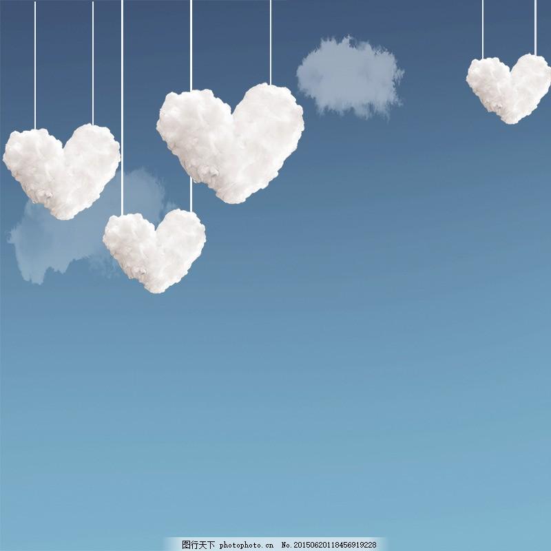 小清新创意背景 爱心 云朵 蓝色 浪漫背景 清新背景 psd 青色 天蓝色
