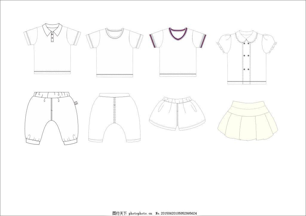 童装线描稿 线描稿 男童 女童 t恤 小裤 裙子 cdr 白色 cdr