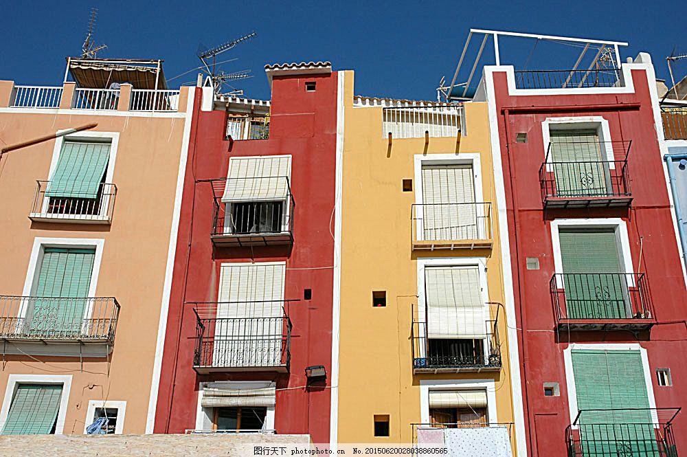 彩色外墙壁的房屋 房屋建筑 房子 室外 住家 楼房 外景面貌 摄影