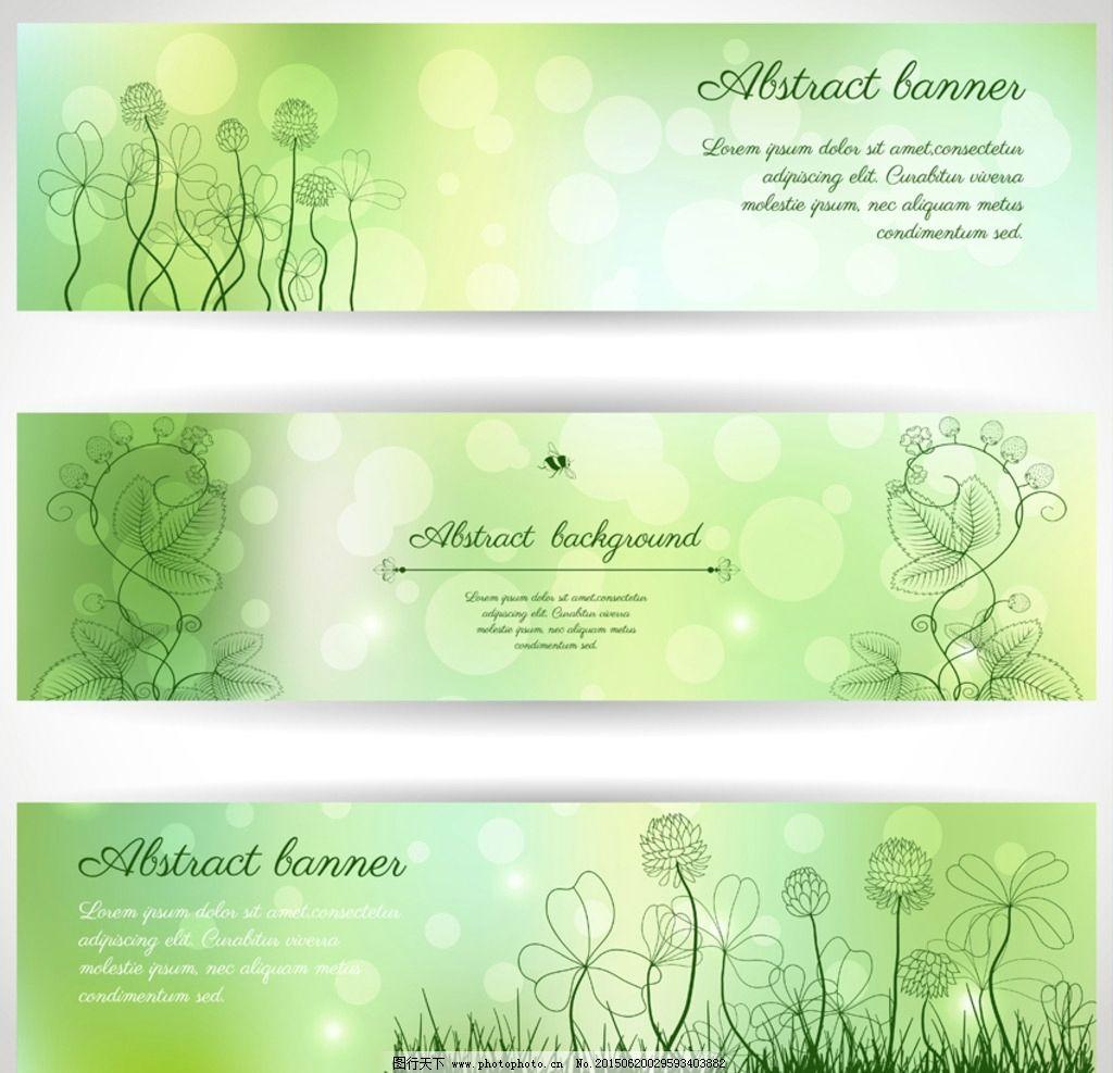 绿色手绘植物背景图片