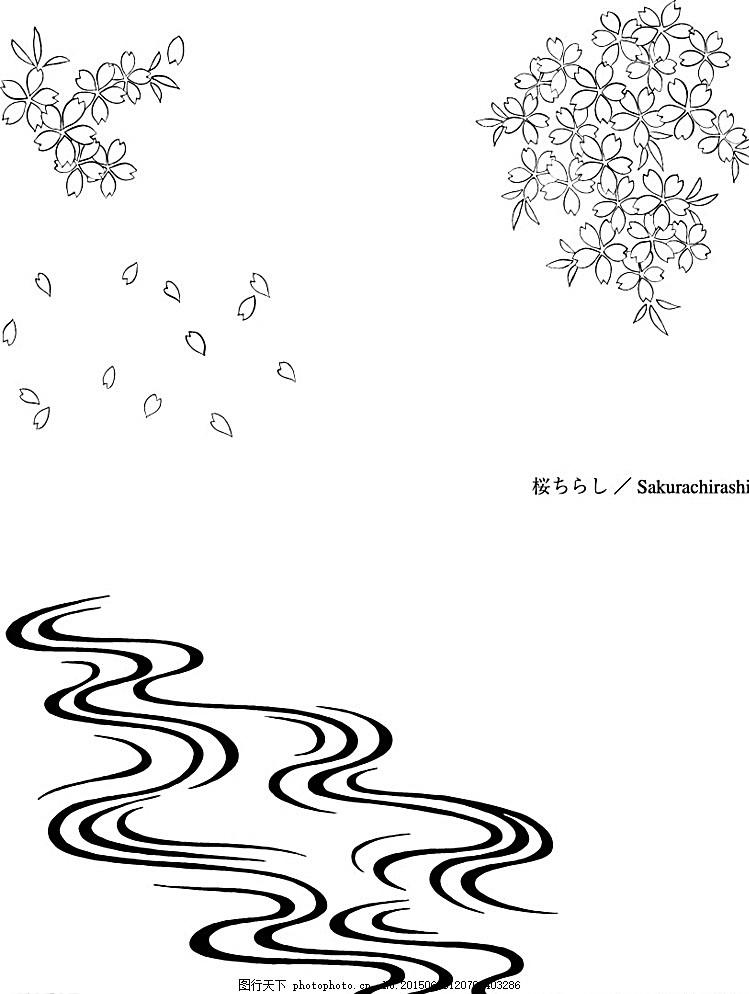 简笔画 设计 矢量 矢量图 手绘 素材 线稿 749_994 竖版 竖屏