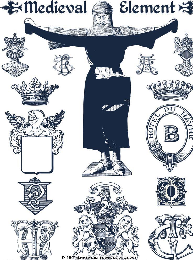 古典中世纪元素矢量素材 欧式花纹 边框 花边 背景边框 传统花纹