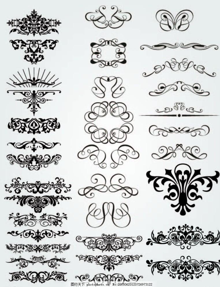 样式 黑白花纹 黑白花 卡通手绘 设计 底纹边框 花边花纹 ai 白色