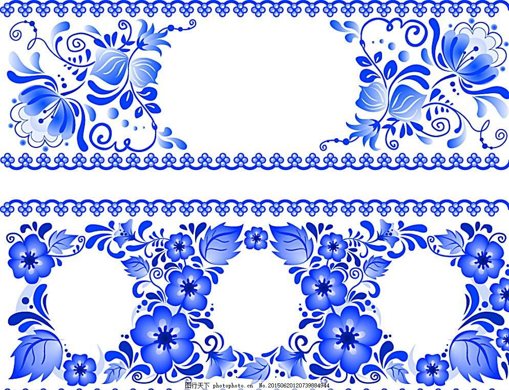 青花瓷 纸纹 花纹 瓷砖花纹 底纹 底纹边框 花边花纹 白色