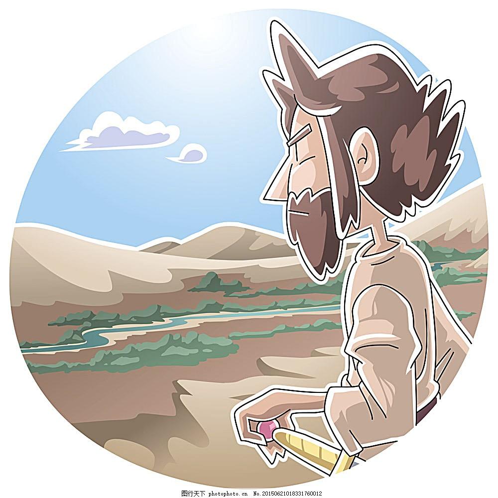 故事漫画素材 故事插画 卡通插画 卡通人物 插画人物 阿拉伯故事插画