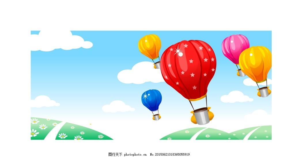 卡通热气球矢量图