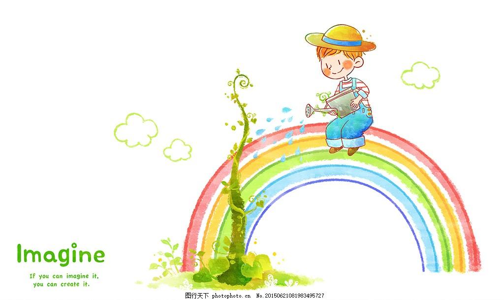 男孩给植物浇水 psd分层 手绘 水彩 儿童 男孩 云朵 彩虹 植物 藤蔓