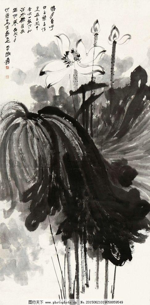 张大千 国画 写意 荷花 荷叶 艺术绘画 设计 文化艺术 绘画书法 72dpi